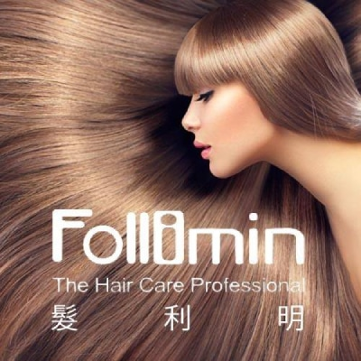 Follimin髮利明